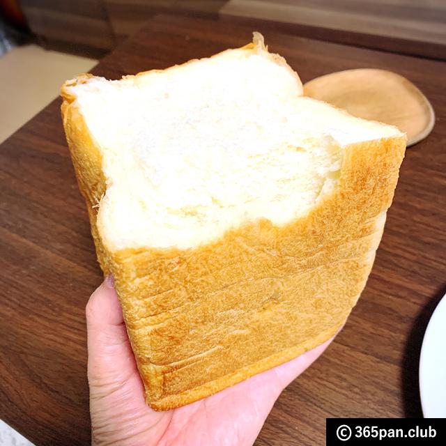【中野坂上】高級食パン専門店「うん間違いないっ!」低評価の真相11