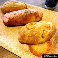 【高田馬場】ミルクフランスだけじゃない!さらに美味しくなったパン