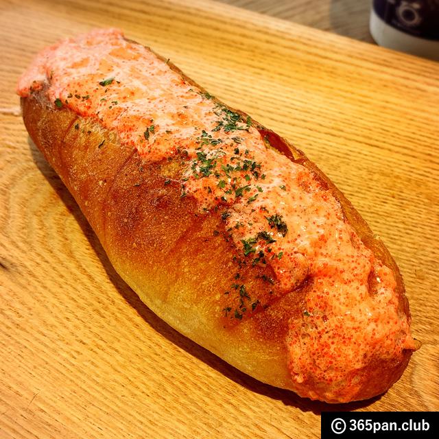 【高田馬場】ミルクフランスだけじゃない!さらに美味しくなったパン05