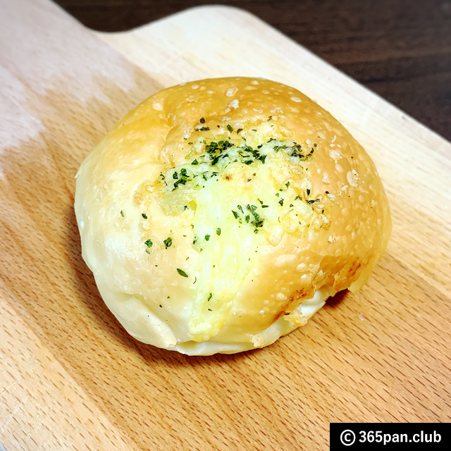 【お取り寄せ】八天堂から「甘くないパン」が登場!くりーむグラパン感想06