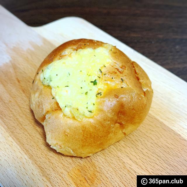 【お取り寄せ】八天堂から「甘くないパン」が登場!くりーむグラパン感想08