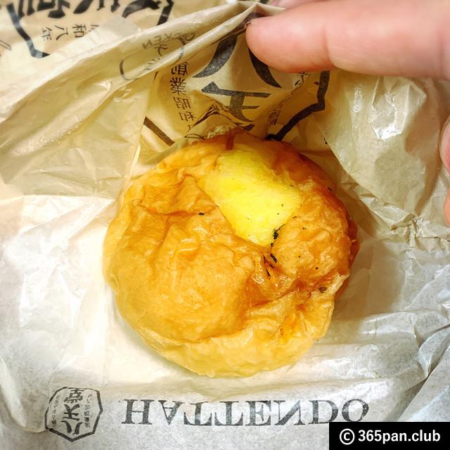 【お取り寄せ】八天堂から「甘くないパン」が登場!くりーむグラパン感想12