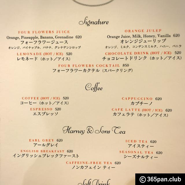 【新宿】ニューヨークの朝食の女王「サラベス」リコッタパンケーキ - 東京パン