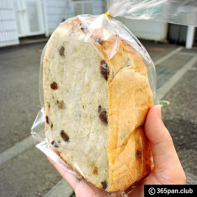 【秋津】乗り換えついでに美味しいパン屋「ブーランジェリーノブ」05