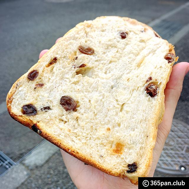 【秋津】乗り換えついでに美味しいパン屋「ブーランジェリーノブ」06