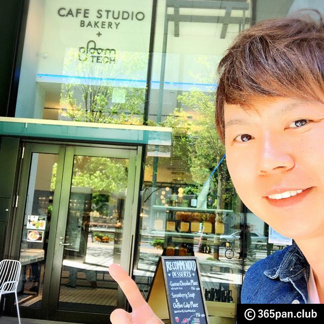 【大手町】オフィス街に穴場パン屋「カフェ スタジオ ベーカリー」00