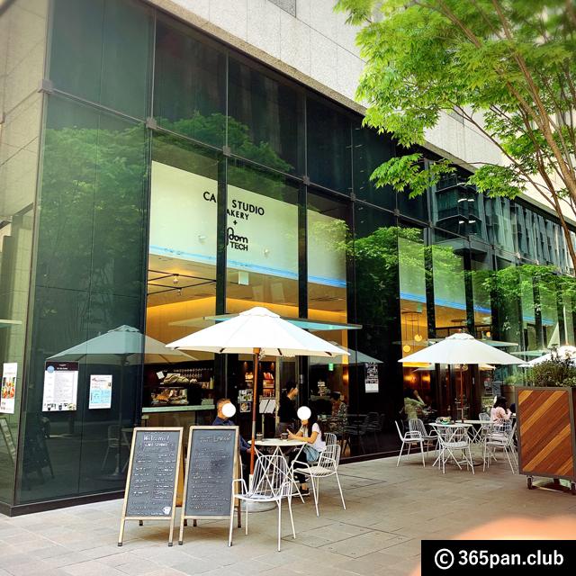 【大手町】オフィス街に穴場パン屋「カフェ スタジオ ベーカリー」01