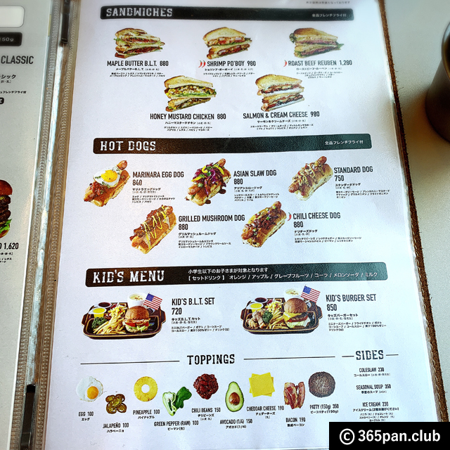 【新宿】穴場のホットドッグ「J.S. BURGERS CAFE 新宿EAST店」感想 - 東京パン