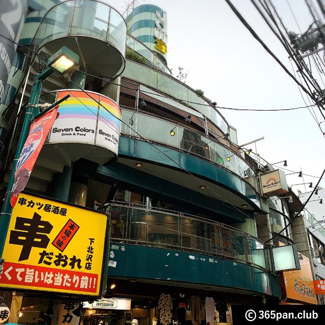 【下北沢】カフェ&バル「セブンカラーズ」フレンチトースト感想01