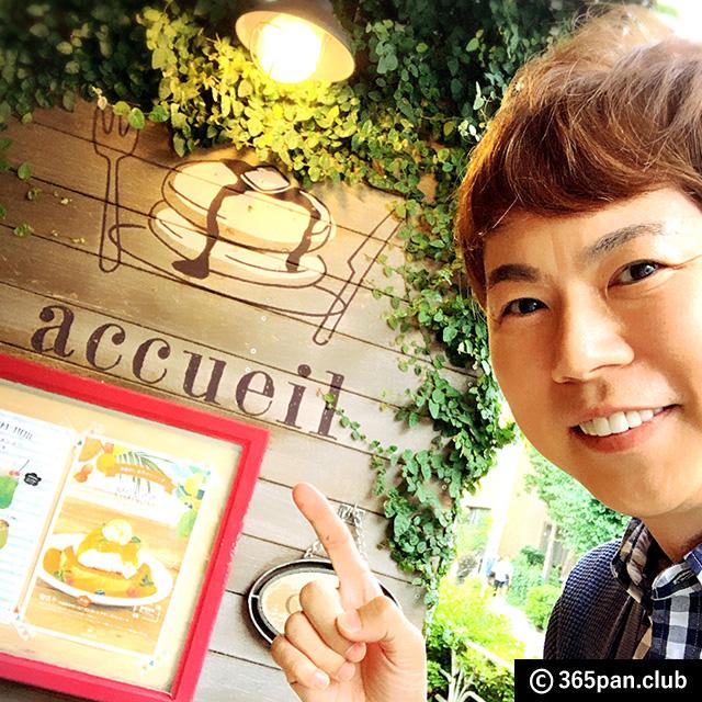 【恵比寿】天使のクリームパンケーキ「カフェ アクイーユ」感想00