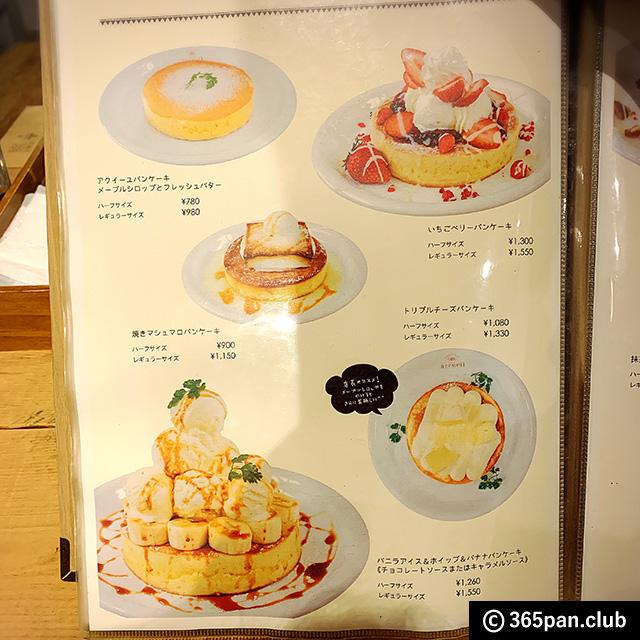 【恵比寿】天使のクリームパンケーキ「カフェ アクイーユ」感想03