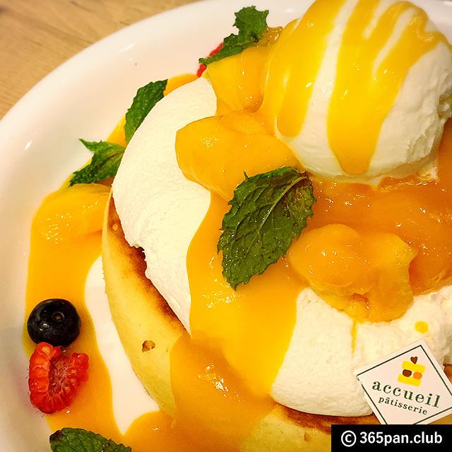 【恵比寿】天使のクリームパンケーキ「カフェ アクイーユ」感想06