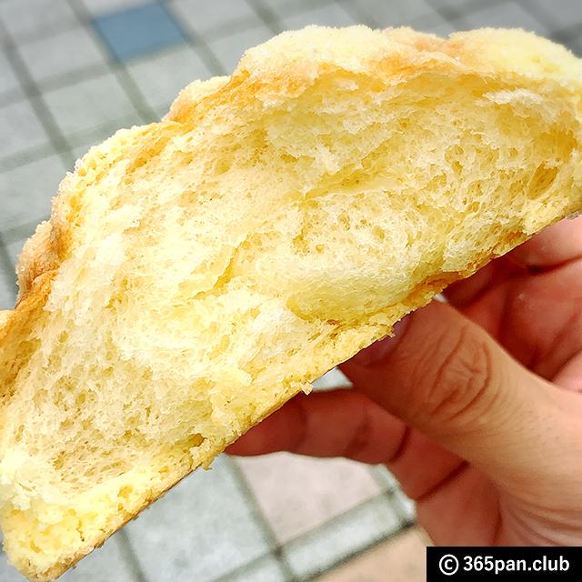【田無】親子で営むパン屋さん「ベーカリー クマコ」感想-11