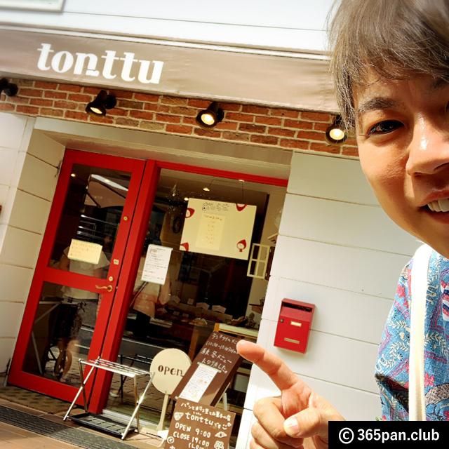 【阿佐ヶ谷】ランチタイムはパン食べ放題「tonttu(トントゥ)」感想-00