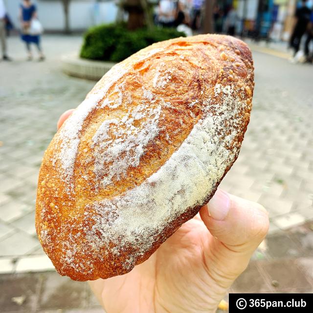 【荻窪】これで80円は安すぎる「手作り菓子とパンの店 Honey」感想-06