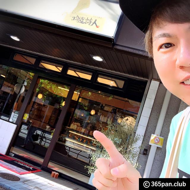 【荻窪】人気のパン屋さん「吟遊詩人」は早い時間に行くのがオススメ-00