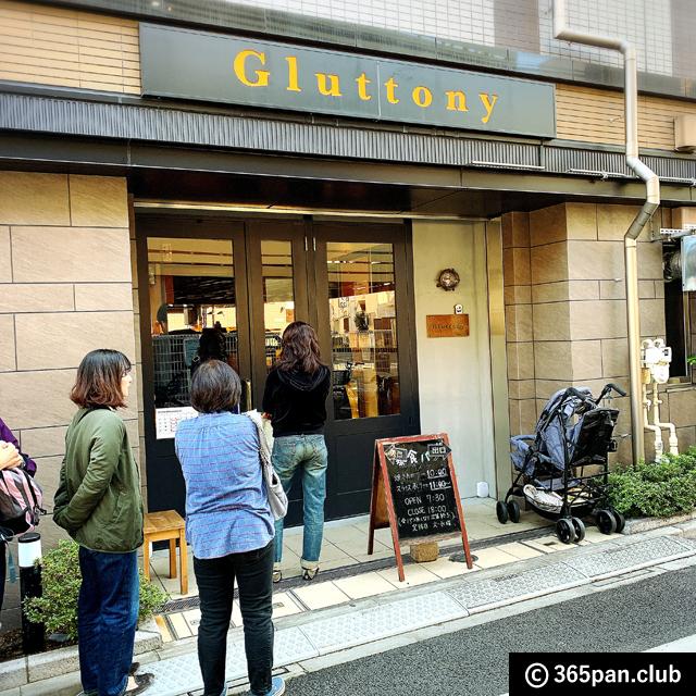 【方南町】毎日行列ができるパン屋さん「Gluttony(グラトニー)」感想-01