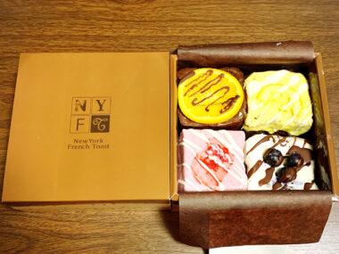 【西武新宿】RBaker キューブ型フレンチトースト「NYFT」感想