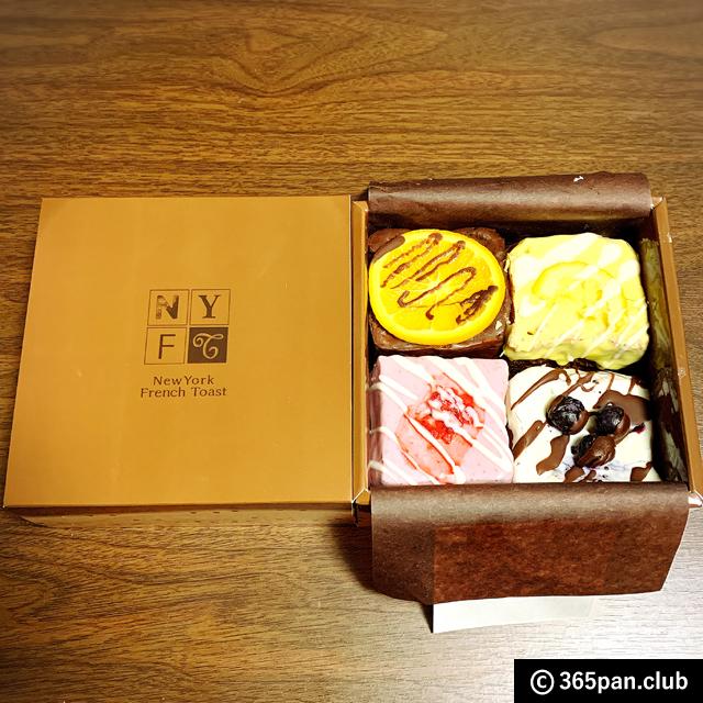 【西武新宿】RBaker キューブ型フレンチトースト「NYFT」感想-05