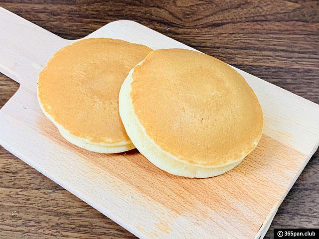 【ファミマ】第2回うまいパン決定戦 関東ブロック食べ比べ1位予想-11