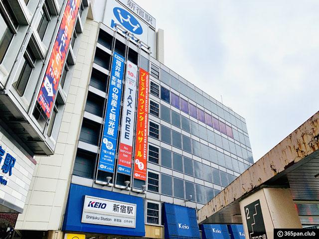 【新宿】とんかつまい泉「ポケットサンド」は店舗限定味がある-感想-02