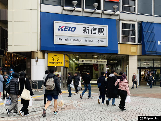 【新宿】とんかつまい泉「ポケットサンド」は店舗限定味がある-感想-03