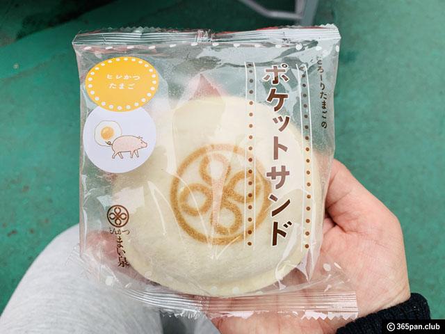 【新宿】とんかつまい泉「ポケットサンド」は店舗限定味がある-感想-05