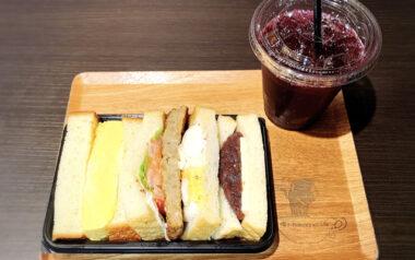 【新宿】「俺のベーカリー&カフェ」行き方とミックスサンド-感想