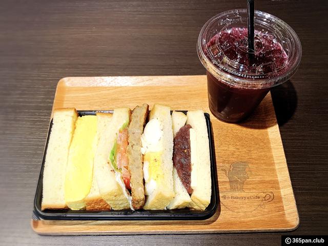 【新宿】「俺のベーカリー&カフェ」行き方とミックスサンド-感想-00