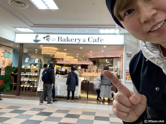 【新宿】「俺のベーカリー&カフェ」行き方とミックスサンド-感想-01