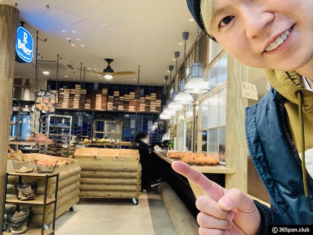 【新宿】TSUTAYA運営のパン屋「アールベイカー西武新宿PePe店」感想-00