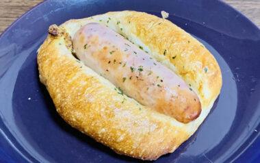 【新宿】TSUTAYA運営のパン屋「アールベイカー西武新宿PePe店」感想