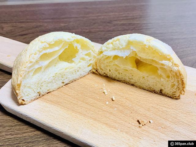 【新宿】TSUTAYA運営のパン屋「アールベイカー西武新宿PePe店」感想-09