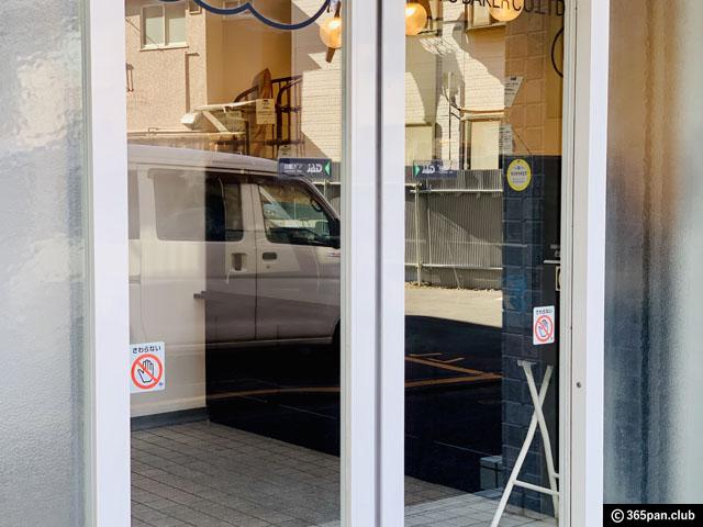 【東新宿】住宅街にある隠れ家パン屋「ラ・バゲット 工場店」感想-03