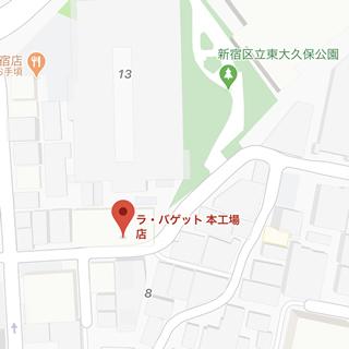 【東新宿】住宅街にある隠れ家パン屋「ラ・バゲット 工場店」感想-12