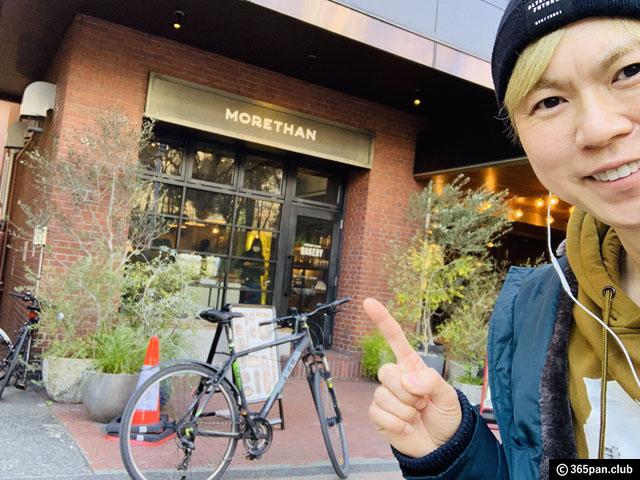 【西新宿5丁目】ホテル業態レストラン「モアザンベーカリー」感想-00