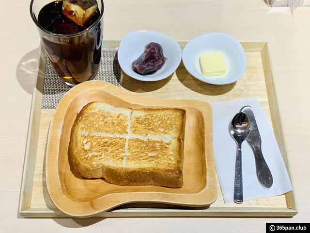 【新宿】創業186年「花園万頭 」テイクアウト専門店 あんぱん感想-09