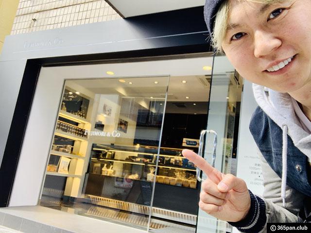【都立大学】現代の名工パン職人の娘プロデュース「ふじ森」感想-00