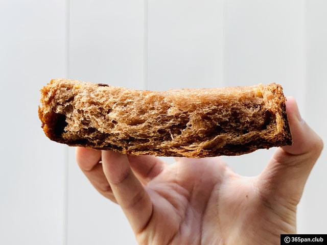 【都立大学】現代の名工パン職人の娘プロデュース「ふじ森」感想-06