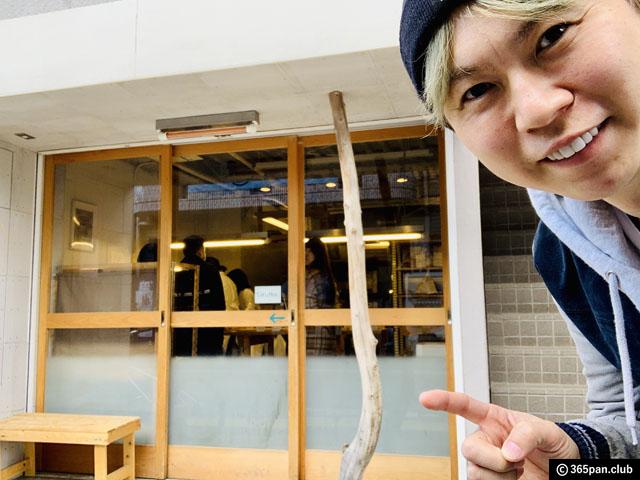 【都立大学】また通いたいパン屋さん「TAKUPAN(タクパン)」感想-00