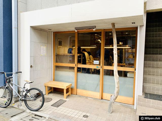 【都立大学】また通いたいパン屋さん「TAKUPAN(タクパン)」感想-01