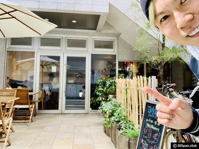 【都立大学】家族で通いたくなるパン&カフェ「トラスパレンテ」感想-00