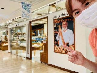 【銀座】最高峰でも妥協しない「ビゴの店」のフランスパンは最高-00
