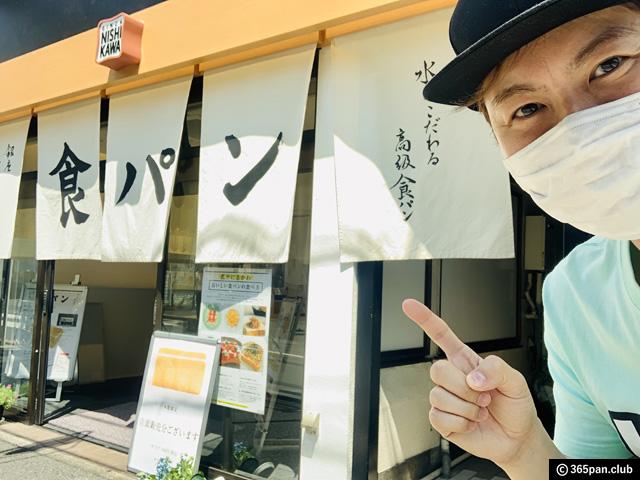 【鷺ノ宮】「銀座に志かわ」高級食パンがここでも買える穴場-感想-00
