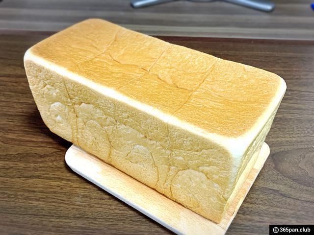 【鷺ノ宮】「銀座に志かわ」高級食パンがここでも買える穴場-感想-04