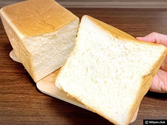 【鷺ノ宮】「銀座に志かわ」高級食パンがここでも買える穴場-感想-05