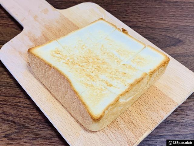 【鷺ノ宮】「銀座に志かわ」高級食パンがここでも買える穴場-感想-07