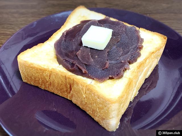 【鷺ノ宮】「銀座に志かわ」高級食パンがここでも買える穴場-感想-08