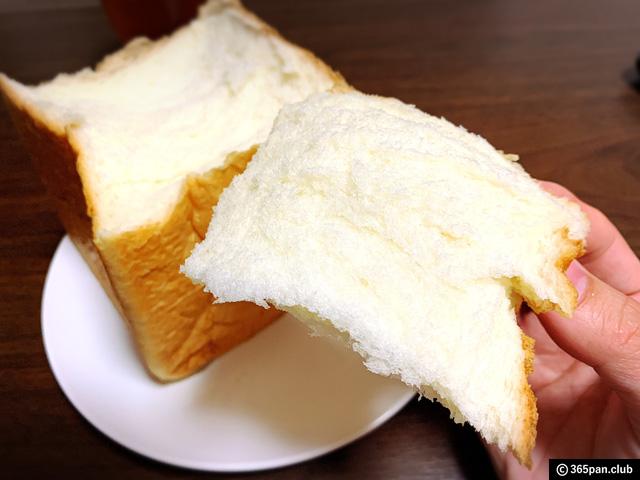 【鷺ノ宮】「銀座に志かわ」高級食パンがここでも買える穴場-感想-10
