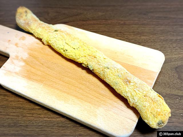 【新宿】ジョエル・ロブション ニュウマン新宿店のおすすめパン-02